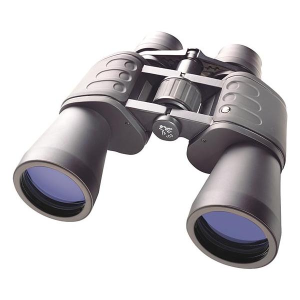 Bresser 8-24x50 Hunter binoklis