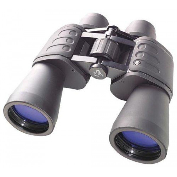 Bresser 16x50 Hunter binocular