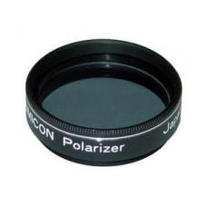 """Lumicon 1.25"""" polarizācijas filtrs"""