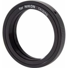 Celestron Nikon T-gredzens