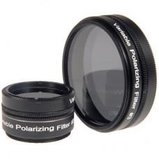 """OVL 1.25"""" polarizācijas filtrs"""